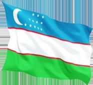 Республика Узбекистан