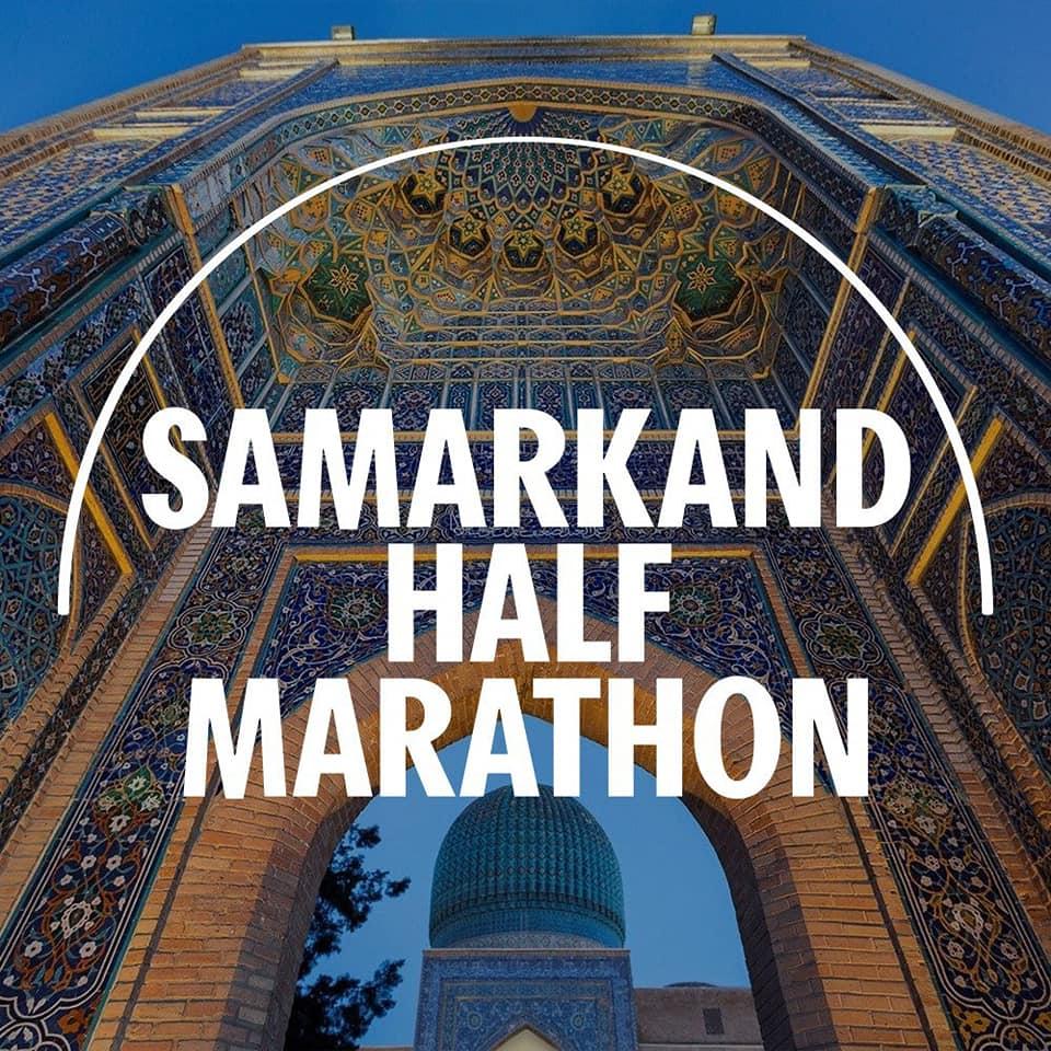 «Samarkand Half Marathon» 1 ноября 2020 года