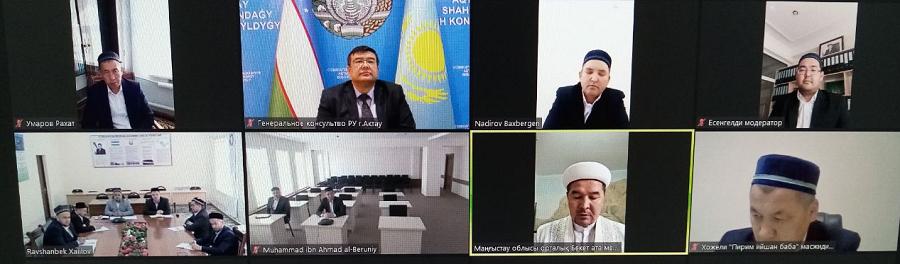 Обсуждены вопросы развития паломнического туризма между регионами Узбекистана и Казахстана