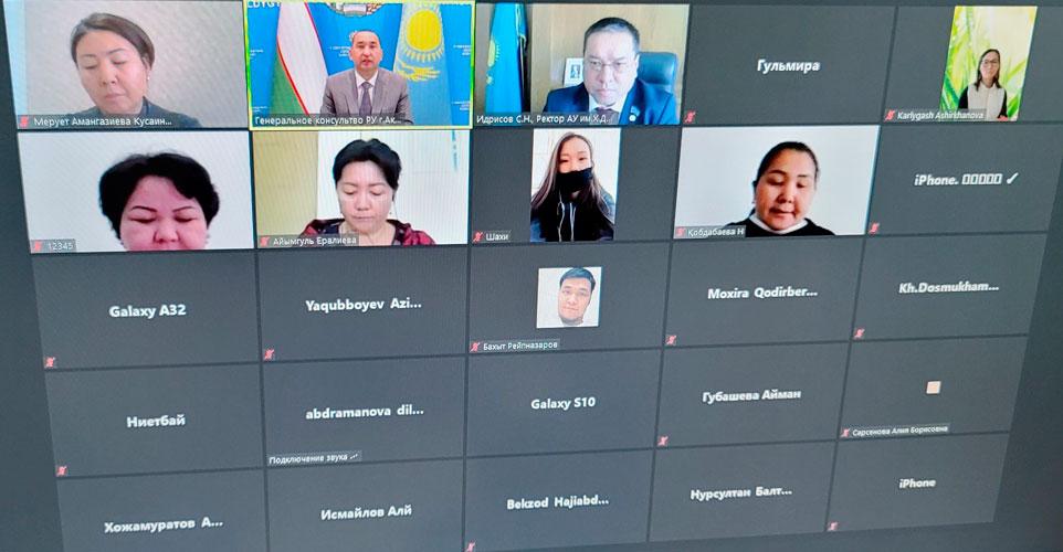 Генконсульство Узбекистана в Актау готовится к предстоящим выборам