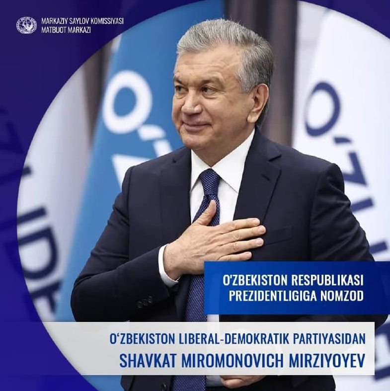 Шавкат Миромонович Мирзиёев