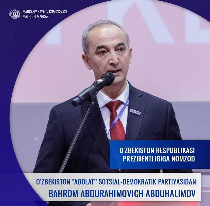 Баҳром Абдураҳимович Абдуҳалимов