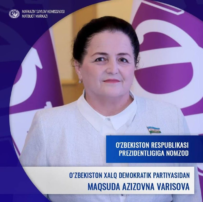 Мақсуда Азизовна Ворисова