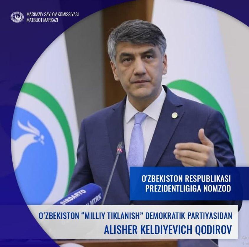 Алишер Келдиевич Қодиров