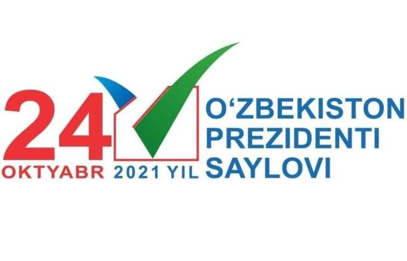 Вниманию сограждан: избирательные участки для проведения выборов Президента Республики Узбекистан