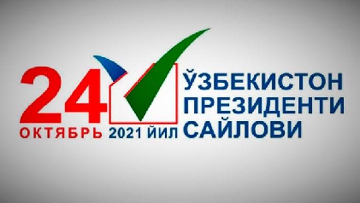 В Атырау стартовало досрочное голосование по выборам Президента Узбекистана