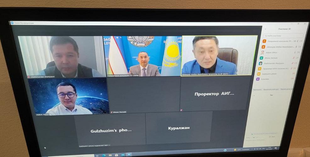 В Актау обсуждены вопросы наращивания сотрудничества между вузами Узбекистана и Казахстана